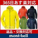 【あす楽_年中無休】モンベル ウインドブラスト パーカ Men's #1103242 [ Mont-bell モンベル パーカ 男性用]【送料無料】