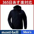 【送料無料】【あす楽_年中無休】mont-bell モンベル O.D.パーカ Men's #1103245 (ブラック)【送料無料】 0824楽天カード分割