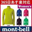 モンベル mont-bell メリノウールプラス ハイネックシャツ Women's #1104977[ 返品交換不可 ][あす楽]