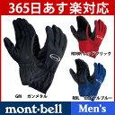 モンベルサンダーパス グローブ Men's ( 品番 #1108912 )[MONTBELL モンベル 手袋 グローブ 登山】