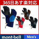 モンベル パウダーグローブ Men's (品番 #1118175)[MONTBELL モンベル 手袋 グローブ 登山】[ 返品交換不可 ]