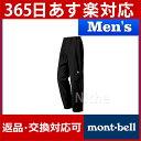 運動用品, 戶外用品 - モンベル mont-bell トレントフライヤー パンツ Men's #1128543[あす楽]
