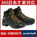 モンベル mont-bell タイオガブーツ ワイド #1129373