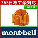 モンベル トリプルポケットパック 45-60 (ブラウンゴールド) #1123949(BGD)[あす楽]