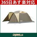 オガワ ドームテント ピスタ 34 (ブラウン×サンド×レッド) ogawa [ アウトドア テント・タープ ドーム型 ]