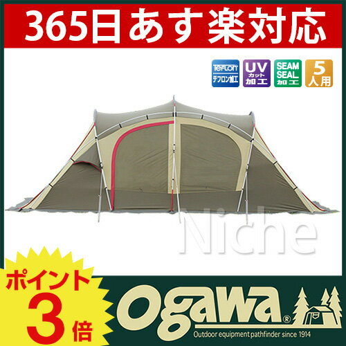 ogawa ロッジドーム シュナーベル5