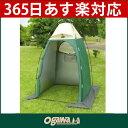 小川キャンパル プライベートテントST-3 7760 ogawa campal 小川テント 小川キャンパル 【RCP】 P3 あす楽