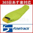 finetrack ポリゴンネスト 4×3 [ FAG0504 ][ 寝袋 シュラフ ]