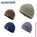 モンベル mont-bell メリノウール ジャカード ワッチキャップ 1118235 あす楽 nocu