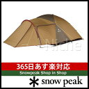 ■5/9までクーポン■スノーピーク アメニティドームL [ SDE-003R ][P5][ 六人用(6人用) キャンプテント タープ テント キャンプ用テント キャンプ6 アウトドアギア ][あす楽]