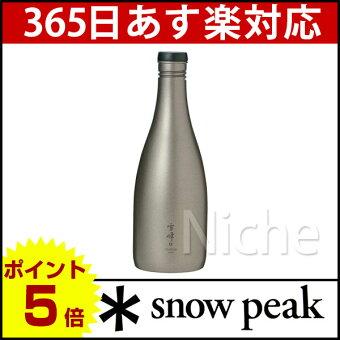 送料無料スノーピークsnowpeak酒筒(さかづつ)Titanium[TW-540]【ポイント5倍】【あす楽_年中無休】