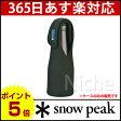 【ポイント5倍】スノーピーク snowpeak 酒筒ネオプレーンケース [ UG-540 ]【あす楽_年中無休】
