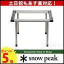 スノーピーク IGTフレームショート 400脚セット Iron Grill Table Frame Short 400 Leg Set [CK-166]【スノー...