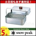 スノーピーク コンパクトスモーカー [ CS-092 ]【スノー ピーク shop in shopのニッチ!】 キャンプ 用品 のニッチ![ SNOW PEAK...