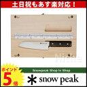 スノーピーク マナイタセットL [ CS-208 ] Chopping Board L 【スノー ピーク shop in shopのニッチ!】 キャンプ 用品 ...