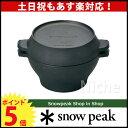 【ポイント5倍】【あす楽_年中無休】SNOWPEAK スノーピーク コロダッチポット [CS-501] Micro Pot [ スノー ピーク shop in shopキャンプ 用品 SNOW PEAK ]