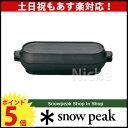 【ポイント5倍】【あす楽_年中無休_送料無料】SNOWPEAK スノーピーク コロダッチカプセル [CS-502] Micro Capsule [ スノー ピーク shop in shopキャンプ 用品 SNOW PEAK ]