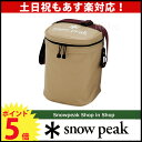 スノーピーク ソフトクーラー11 [ FP-111 ] 【スノー ピーク shop in shopのニッチ!】 キャンプ 用品 のニッチ![ SNOW PEAK...