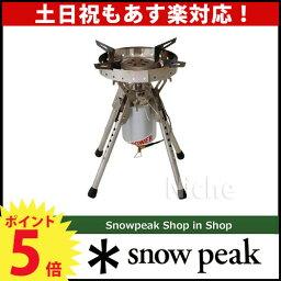 �ڤ����ڡ�����̵���ۥ��Ρ��ԡ��������ѥLI���ȡ��ֹ��GS-1000[�С��٥��塼���ʡ��С��٥��塼����?�С��٥��塼������Ϣ�ʤΥ��Ρ��ԡ���]�ڥ��Ρ��ԡ���flagshipshop�Υ˥å�!�ۥ��������ʥ����ȥ���������[SNOWPEAK]