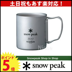�ڤ�����_ǯ��̵�١ۥ�������֥�ޥ�300�ե�����ǥ��ϥ�ɥ�[MG-052FHR][���Ρ��ԡ���flagshipshop|���������ʥ����ȥ���������|SNOWPEAK]������̵����[P5]������̵����