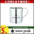 【ポイント5倍】【あす楽_年中無休】snow peak スノーピークロゴダブルマグ 330 [ MG-113R ]