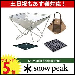�ڥݥ����5�ܡۡڤ�����_ǯ��̵�١ۡ�����̵���ۥ��Ρ��ԡ���ʲ���桦Sʲ������S[ST-031R][ST-031�θ����]��ʲ������ʲ�����Ϣ�ʡۡڥ��Ρ��ԡ���flagshipshop�Υ˥å�!�ۥ����ȥ��������ʤΥ˥å���[SNOWPEAK]