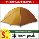 [ snow peak Flagship shop | スノーピーク snowpeak ]
