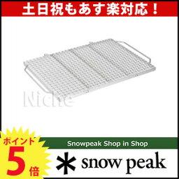 �ڤ����ڡ�����̵���ۥ��Ρ��ԡ����ƥ���Pro.L����[ST-032MA]GrillNetPro.L�ھƤ��־��֡ۡ�ʲ������ʲ�����Ϣ�ʡۡڥ��Ρ��ԡ���flagshipshop�Υ˥å�!�ۥ��������ʥ����ȥ��������ʤΥ˥å���[SNOWPEAK]