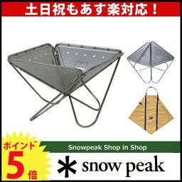 �ڥݥ����5�ܡۡڤ�����_ǯ��̵�١ۡ�����̵���ۥ��Ρ��ԡ���ʲ����M[ST-033R][ST-033�θ����]ʲ������M��ʲ������ʲ�����Ϣ�ʡۡڥ��Ρ��ԡ���flagshipshop�Υ˥å�!�ۥ����ȥ��������ʤΥ˥å���[SNOWPEAK]