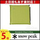 スノーピーク マット&ピロー TM-094【スノー ピーク ...