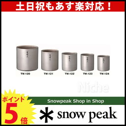 �ڤ����ڡ�����̵���ۥ��Ρ��ԡ��������å��ޥ�����H300[TW-123]�ڥ��Ρ��ԡ���flagshipshop�Υ˥å�!�ۥ��������ʥ����ȥ��������ʤΥ˥å���[SNOWPEAK]