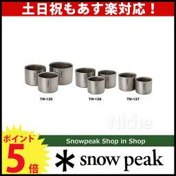 �ڤ����ڡ�����̵���ۥ��Ρ��ԡ��������å��ޥ�����M���å�[TW-136]�ڥ��Ρ��ԡ���flagshipshop�Υ˥å�!�ۥ��������ʥ����ȥ��������ʤΥ˥å���[SNOWPEAK]