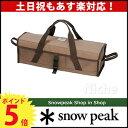 スノーピーク マルチコンテナ L [ UG-075R ] [ スノー ピーク shop in shopのニッチ!][ キャンプ 用品 ][ SNOW PEAK ][P5][あす楽]