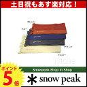 スノーピーク ウォーキングタオル [ UG-130 ]【スノー ピーク shop in shopのニッチ!】 キャンプ 用品 のニッチ![ SNOW PEAK ][P5][あ..