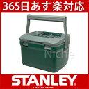 stanley(スタンレー) ランチクーラー 6.6L (グリーン) STANLEY(スタンレー)[ 01622-005 ][P10][あす楽][お花見 グッズ]