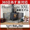 ベビーダン ハースゲート XXL [ HEARTH GATE BabyDan ハース ゲート ][あす楽]
