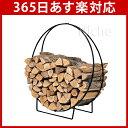 【500円OFFクーポン配信中!6/29まで】ログフープ(L) [ PA8361 ] ≪暖炉・薪スト