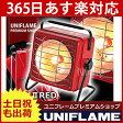 UNIFLAME ユニフレーム ハンディガスヒーター ワーム2 RED [630020] [ ガス カセット ストーブ カセットガスストーブ uniflame UNIFLAME ユニフレーム]