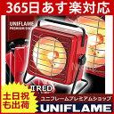 UNIFLAME ユニフレーム ハンディガスヒーター ワーム2 RED [630020] [ ガス カセット ストーブ カセットガスストーブ uniflame ...
