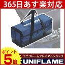 UNIFLAME ユニフレーム キッチンツールBOX [ 662502 ] [UNIFLAME ユニフレーム プレミアムショップ オートキャンプ テント タープ 関連品][ SA][P5][あす楽]