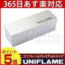 ユニフレーム キャニスターメタルケース3 662830 UNIFLAME ケース 箱 バッグ 可動 [P5] あす楽 キャンプ用品