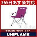 ユニフレーム UFチェア100 エンジ 680285[UNIFLAME チェア 折り畳み イス 椅子 軽量 着せ替え][P5]