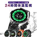 【24時間体温測定】Japanis スマートウォッチ L12[防水 IP67 腕