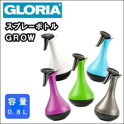 家庭用手動噴霧器スプレーボトルグロリアGrowグロー5色【RCP】
