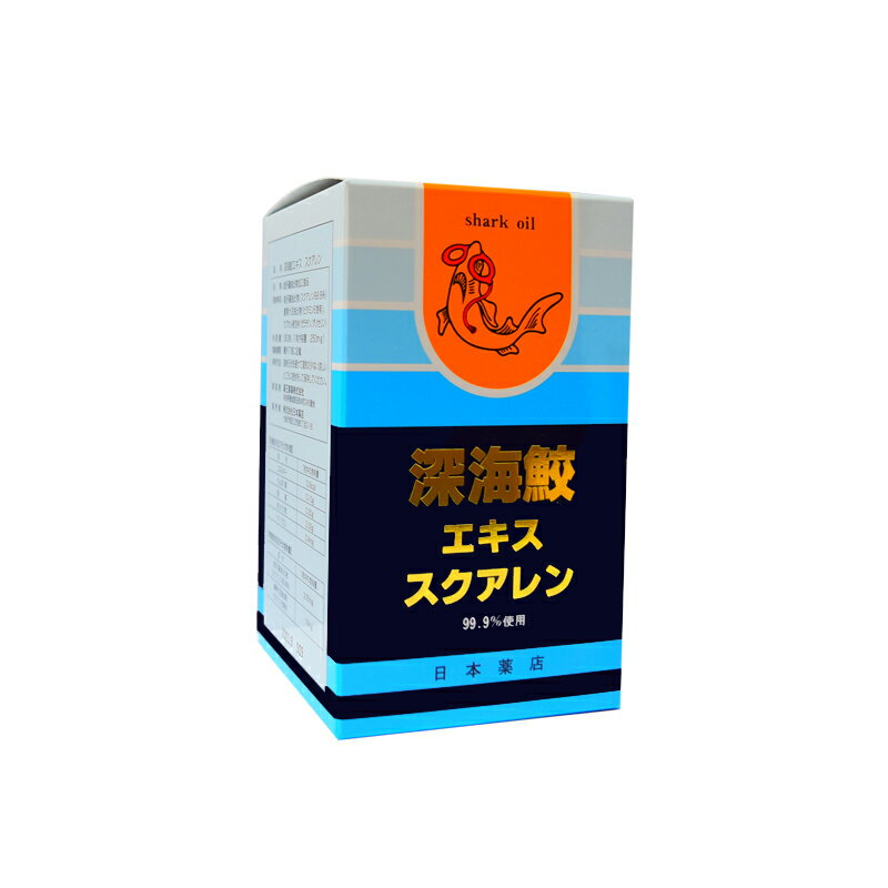 薬王製薬 深海鮫エキス スクアレン 360粒の商品画像