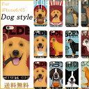 iPhoneケース シリコン キャラクター おもしろ カバー iPhone6/6S 対応 【送料無料】 iPhone ケース 犬 ドッグ dog プリント アメリカン ポップ カジュアル デザイン 犬好き 面白 スマホケース ラブラドール パグ コリー 勢ぞろい