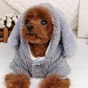犬 ネコ 兼用 ペット もこもこ 服 ウサギ かわいい コスプレ わんちゃん