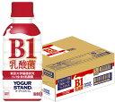コカ・コーラ ヨーグルスタンド B1乳酸菌 190ml PET 30本