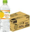 ショッピングohora [コカ・コーラ] い・ろ・は・す みかん 【いろはす みかん 蜜柑 オレンジ】 555ml PET (1ケース 計24本入り)