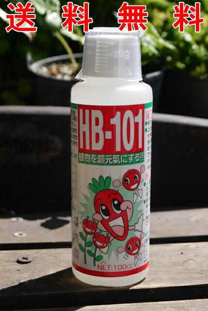 【送料無料】【同梱品も送料無料】100%天然!植物活力液 HB-101 100cc【HB1…...:nicoco:10000422